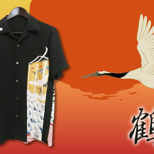 【SOLD OUT】黒留袖 胸に鶴